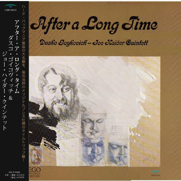 Dusko Goykovich & Joe Haider Quintet – After A Long Time