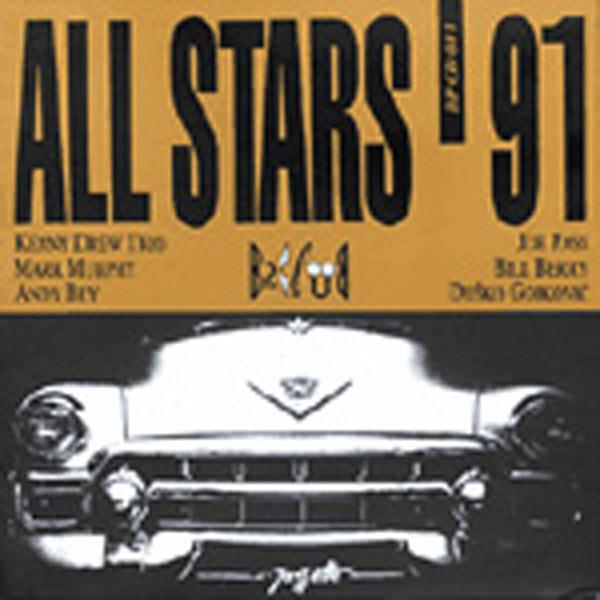 B.P. Club All Stars 1991.