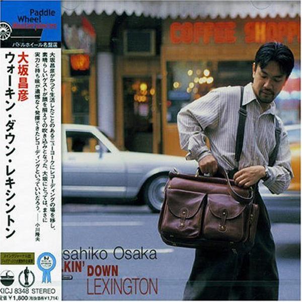 Mashiko Osaka – Walkin Down Lexington