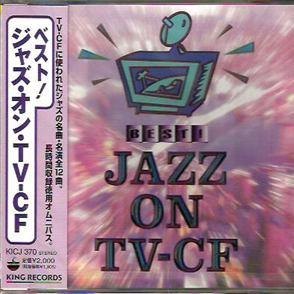 Best! Jazz On TV-CF
